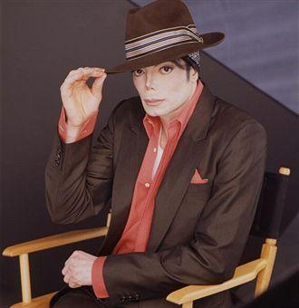 "jacko Break Yo' TV: Michael Jackson – ""You Rock My World"""
