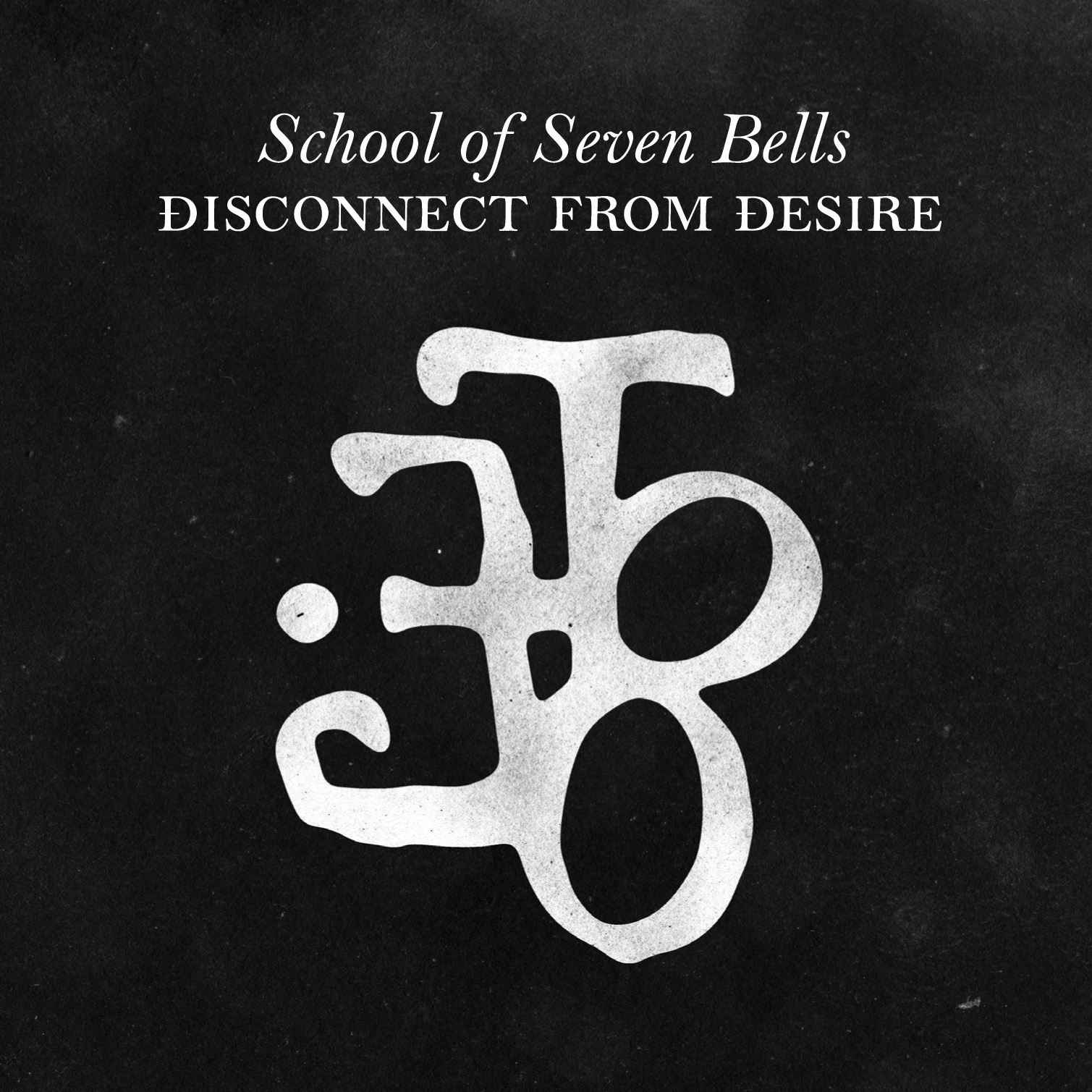 svii   disconnect from desire CoS Year End Report: The Top 100 Albums of 2010