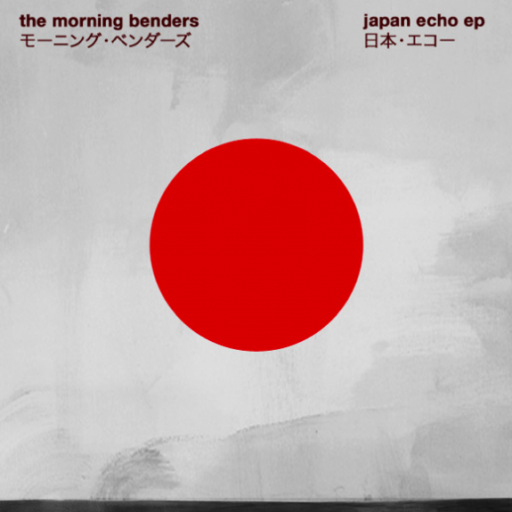 picture 5 575x575 The Morning Benders offer EP for Japanese aid effort