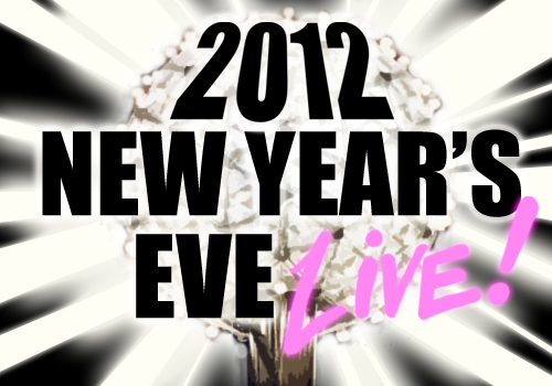 new years 500 350 New Years Eve 2011 Concert Guide