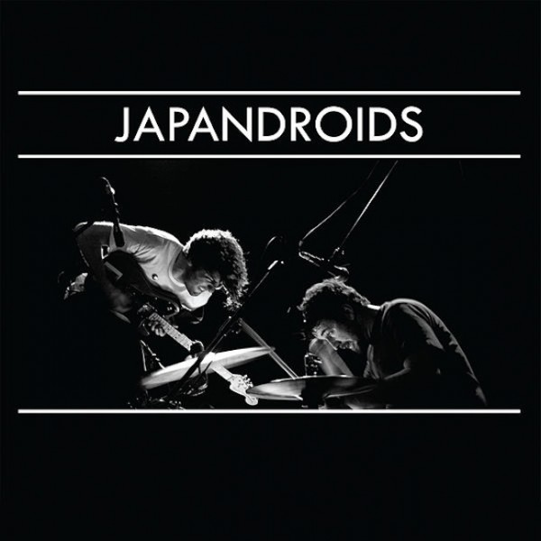 japandroids the house that heaven built e1333464394983 Check Out: Japandroids cover Nick Cave and the Bad Seeds