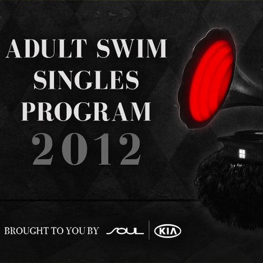 adult swim singles2 Adult Swim to release new music from Flying Lotus, Wavves, Death Grips, and more