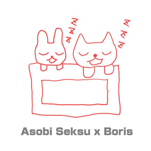 borisasobisplitcover New Music: Boris and Asobi Seksu cover each other