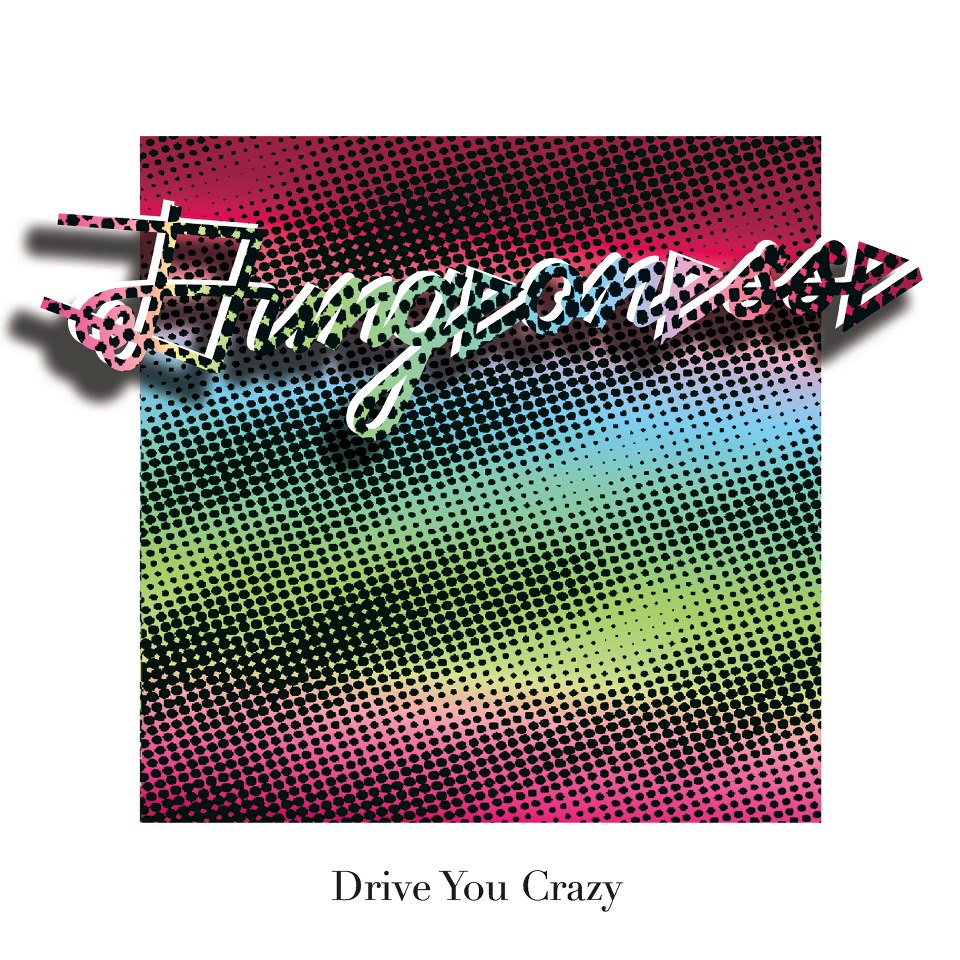 dungeonesse large Jenn Wasner starts new project Dungeonesse, releases video for Drive You Crazy