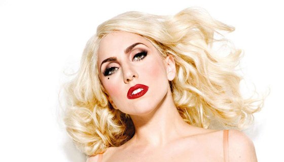 29june2012 lady gaga Lady Gaga postpones tour dates due to injury