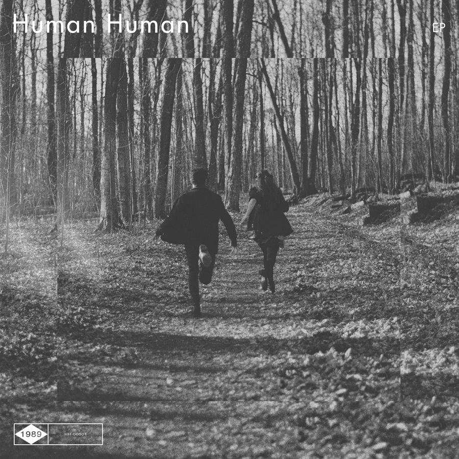 humanhuman1 Top 10 MP3s of the Week (5/24)
