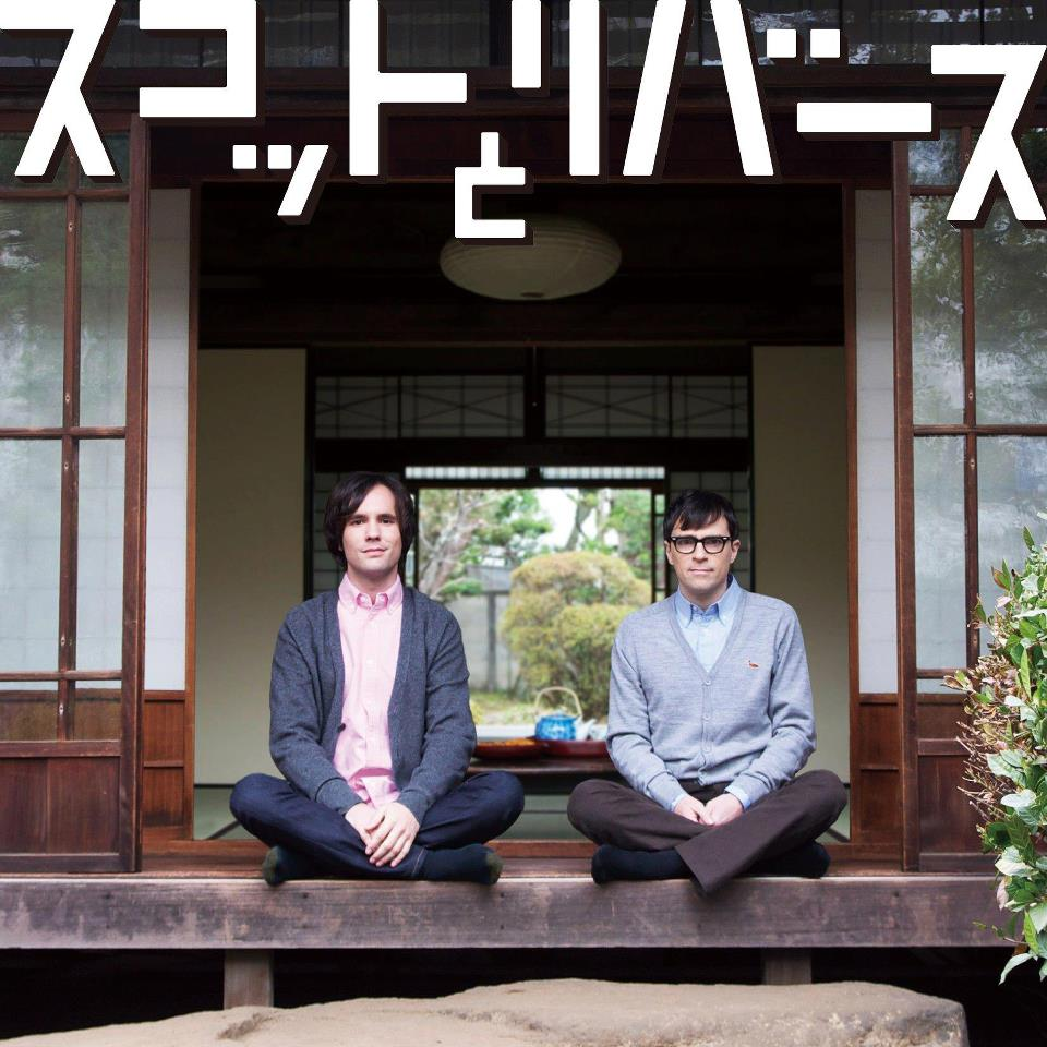 scottandrivers Weezers Rivers Cuomo released a Japanese album with Alisters Scott Murphy