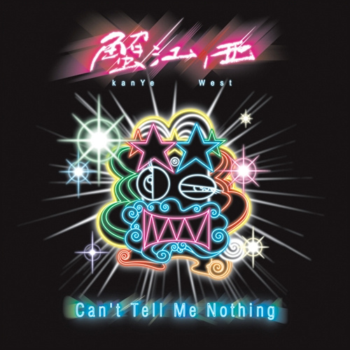 Cant+Tell+Me+Nothing