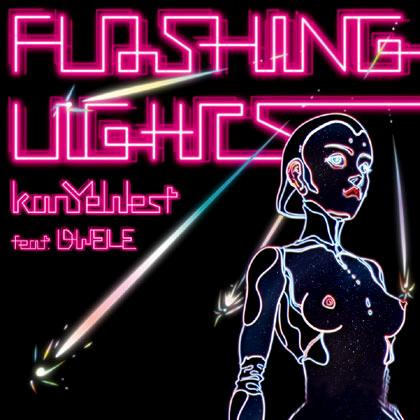 flashlights Kanye Wests Top 20 Songs
