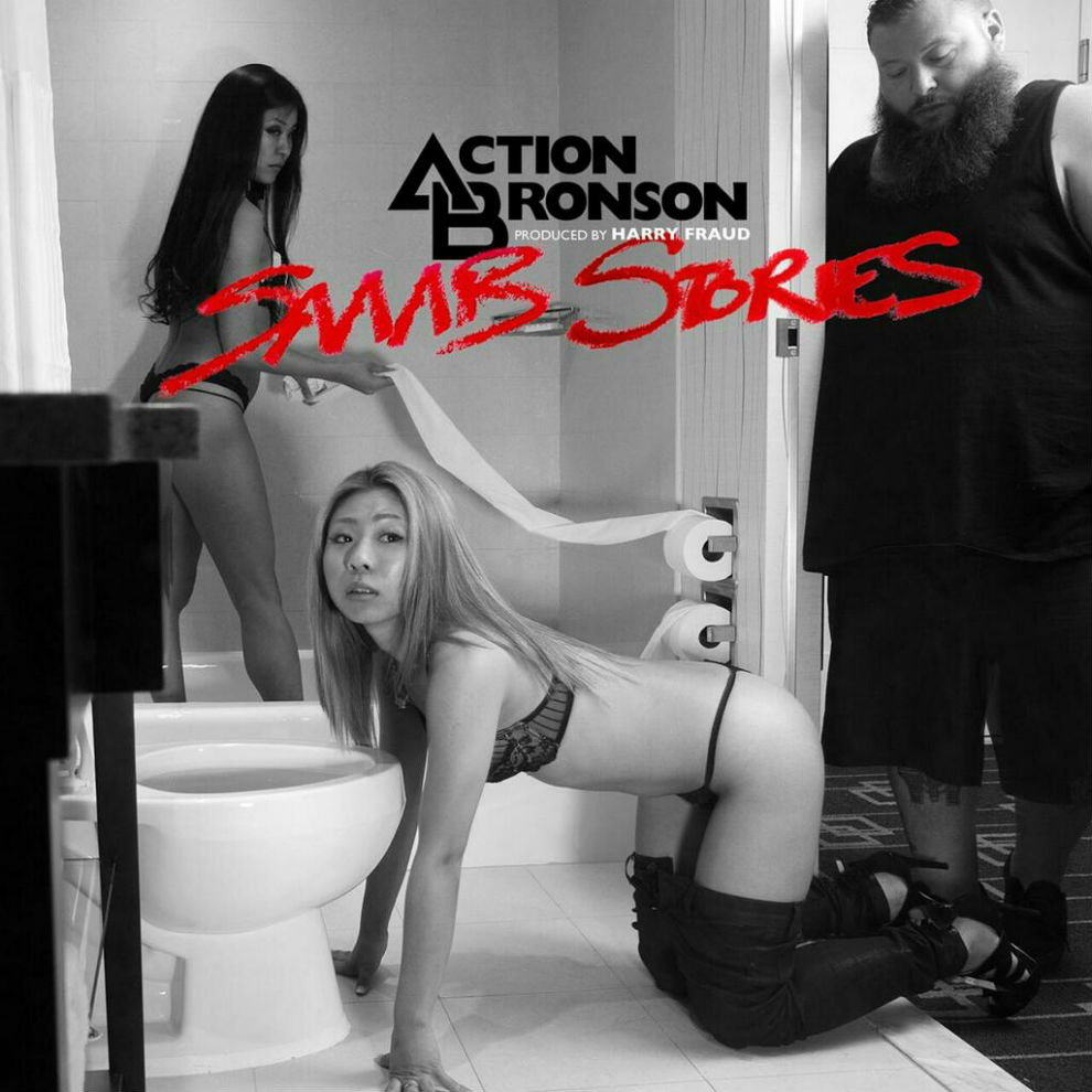 action bronson saab stories The 50 Most Outrageous Album Covers