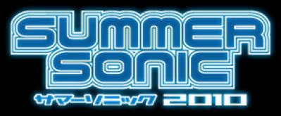 summer-sonic-festival