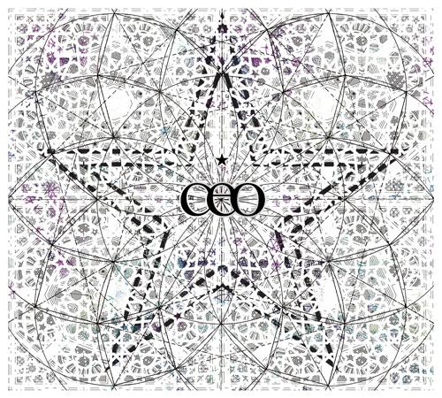 white magic packshot Album Art of the Month: CEO – Wonderland