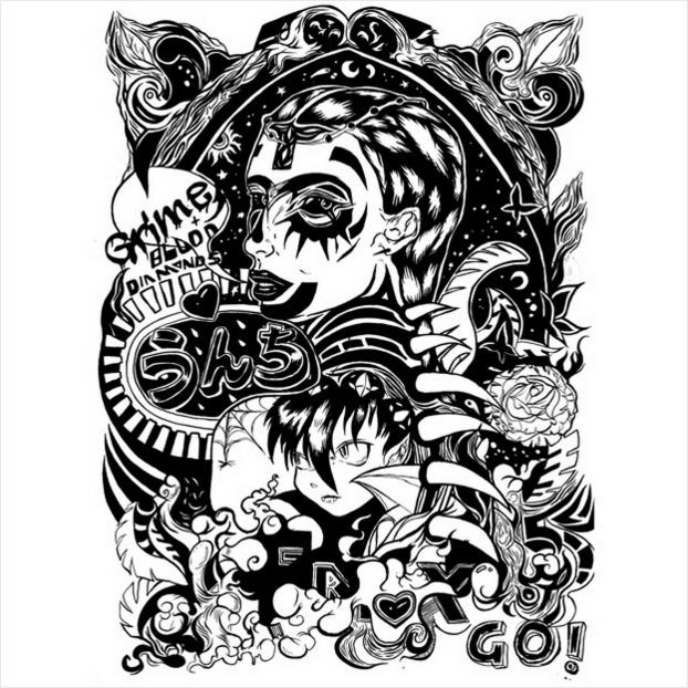 grimes go Top 50 Songs of 2014