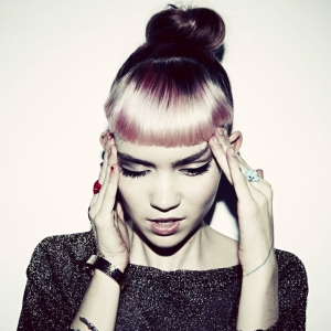 grimes The 25 Most Anticipated Albums of Fall 2015