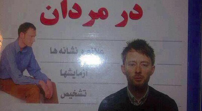 Thom Yorke relationship advice