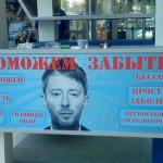 Thom Yorke Russia