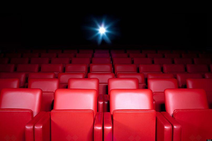 Empty movie theater