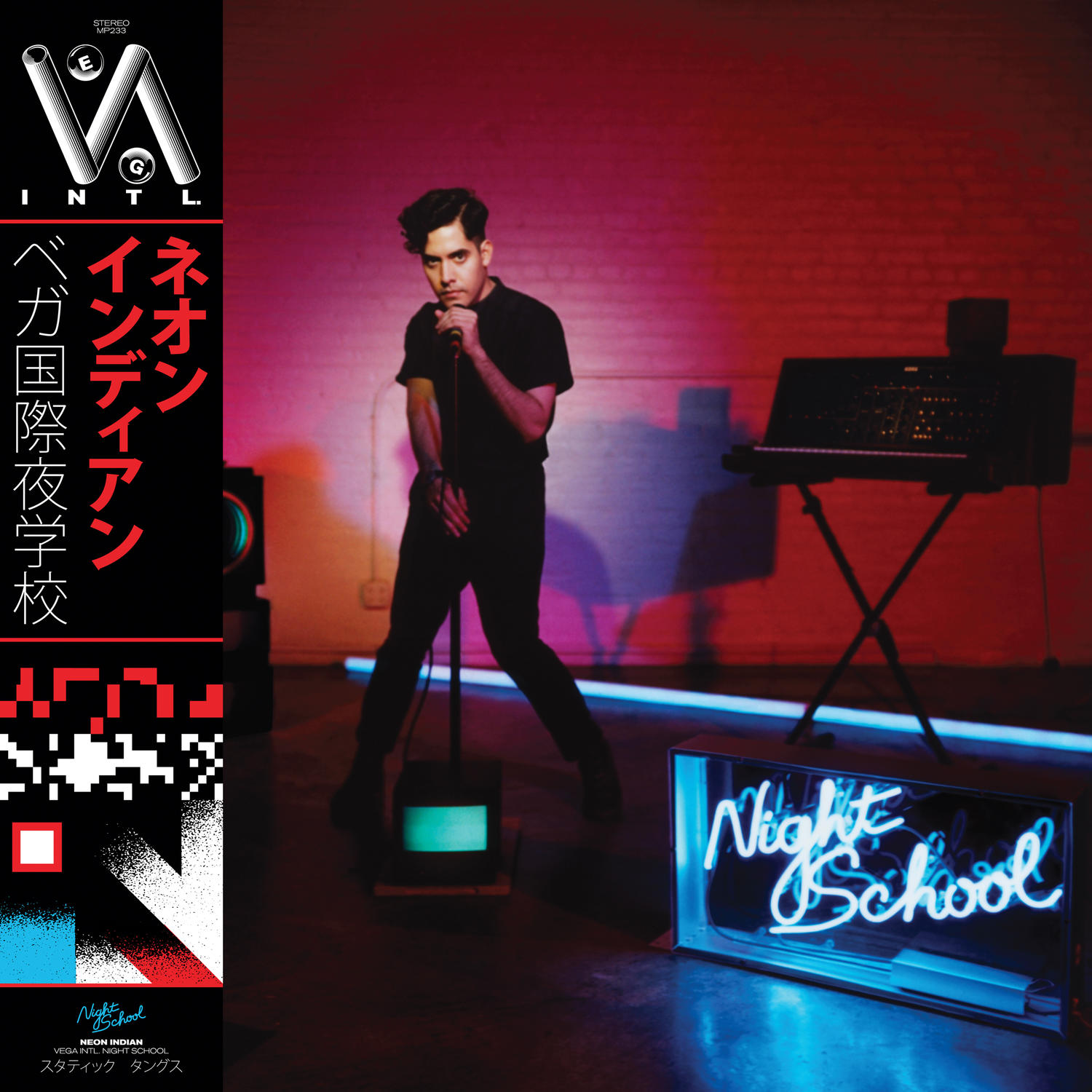 vega intl night school The Directors Chair: A Chat with Neon Indians Alan Palomo