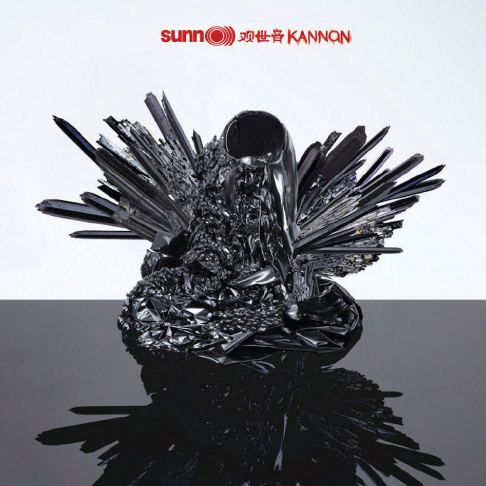 sunn o kannon stream albums Of Metal and Mercy: A Conversation with Sunn O)))s Stephen OMalley