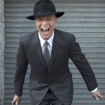 David Bowie final photo
