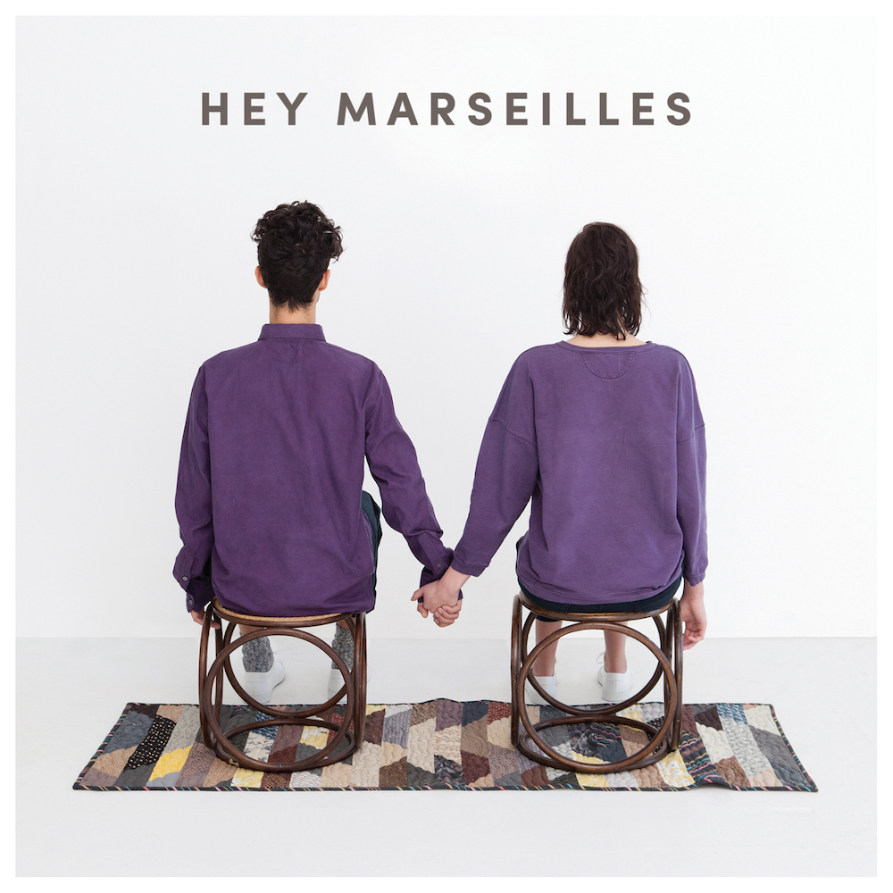 Hey Marseilles Album art 2016