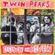 twin peaks down in heaven new album Twin Peaks Announce Side A EP, Share Whats the Matter: Stream