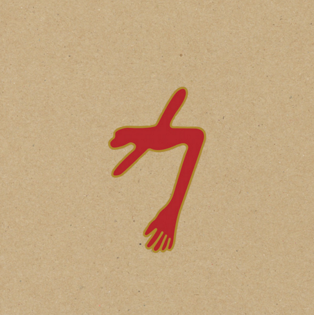 swans the glowing man album final Swans share chilling new single When Will I Return? featuring Michael Giras wife    listen