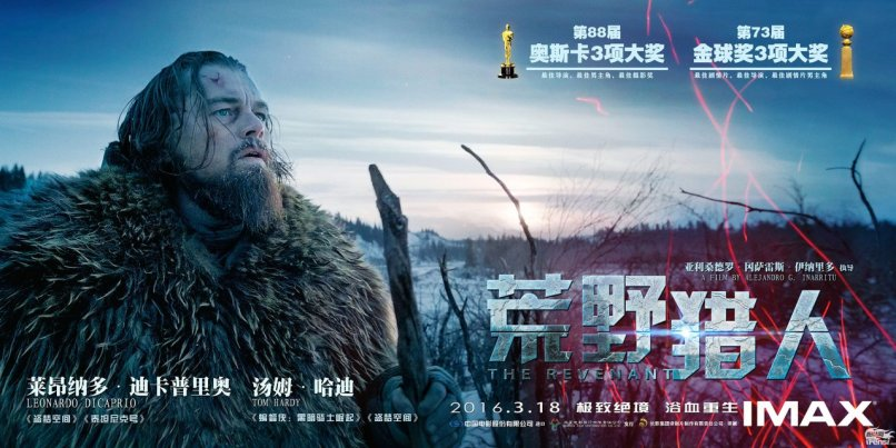 the revenant China, Hollywood, and the Global Future of Film Production