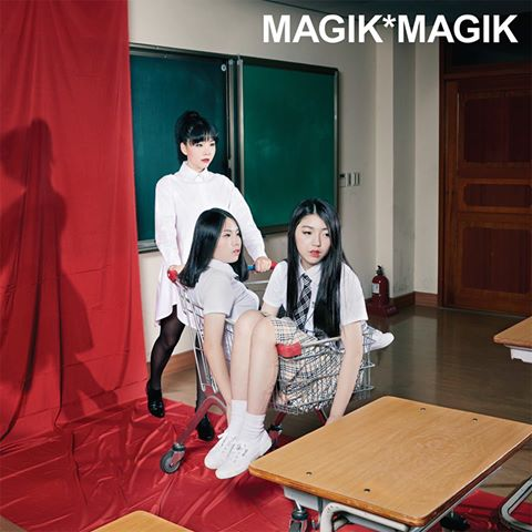 14095730 1413797991968596 2844488612438789671 n Magik*Magik turns orchestral pop into raw emotion in video for new song Weep    watch
