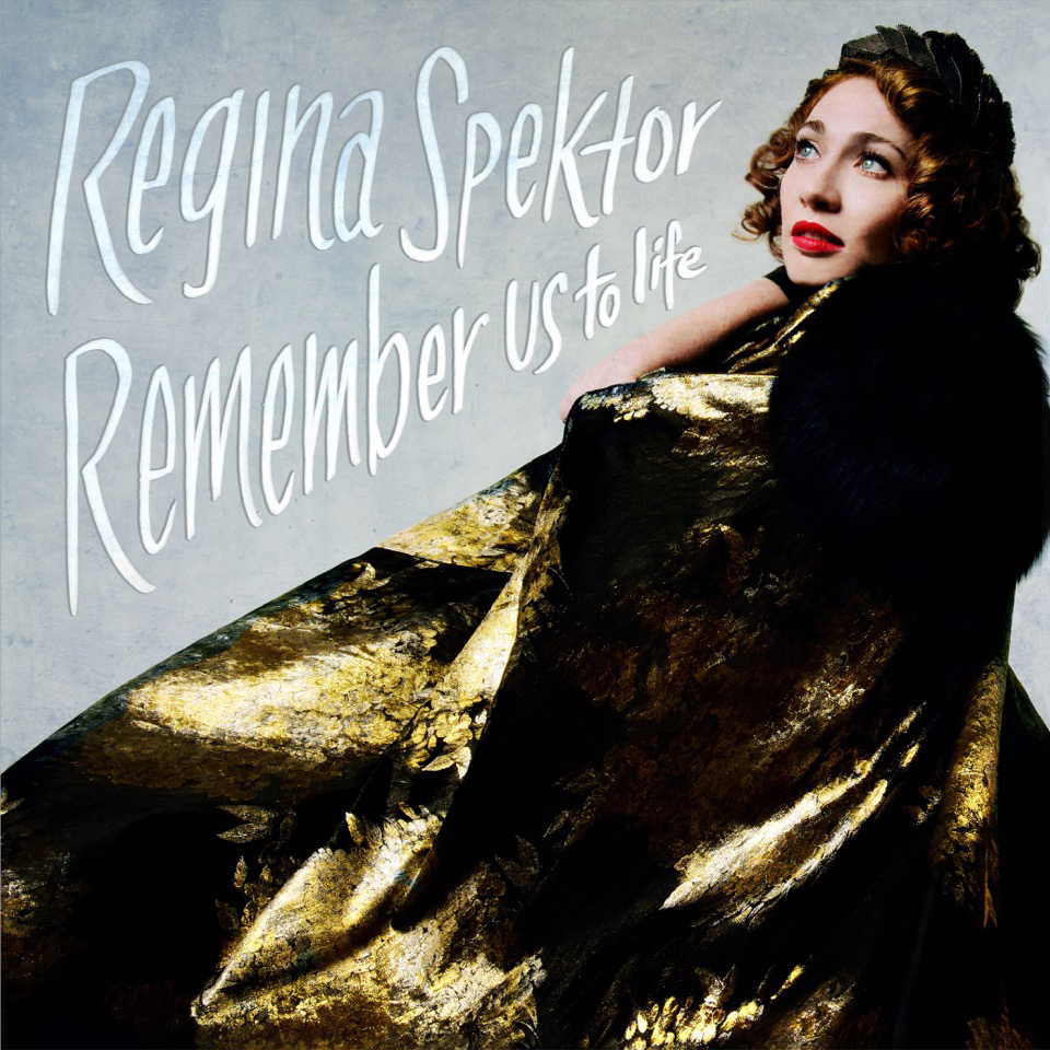 regina spektor cover How to Make a Heart Explode: A Conversation with Regina Spektor