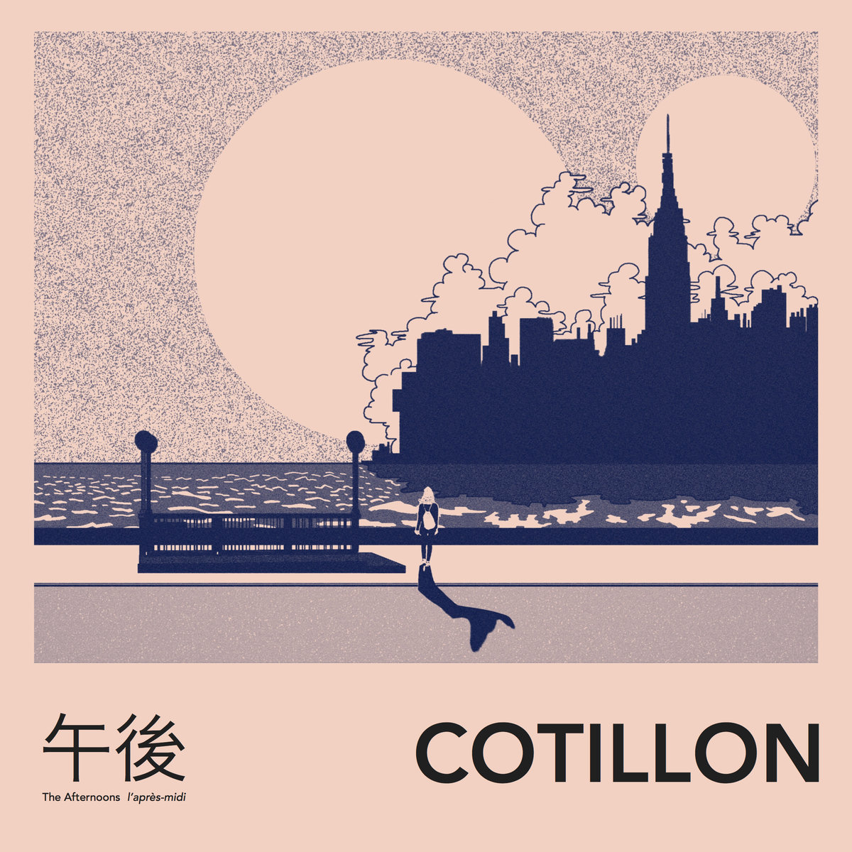 cotillion afternoons album Garage pop songwriter Cotillon embodies the Big Apple on new song Promises 1    listen