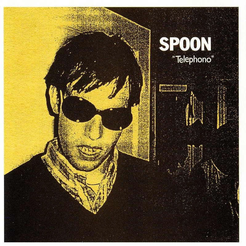 telephono Spoons Britt Daniel Breaks Down His Bands Entire Discography