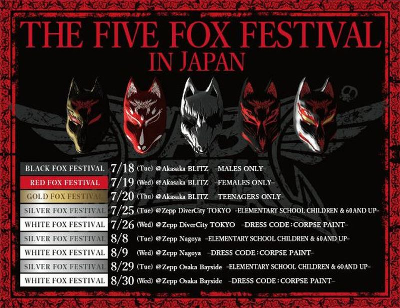 babymetal five fox festival poster BABYMETAL announce their own music festival, but with specific rules for entry