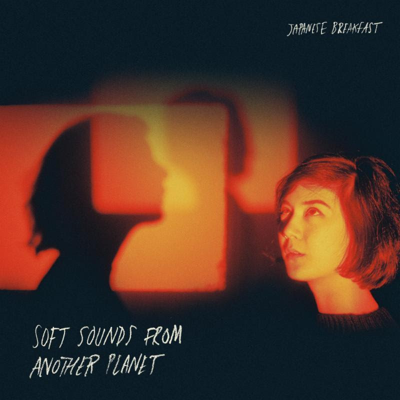 unnamed 3 Japanese Breakfast announces new album, shares Machinist video    watch
