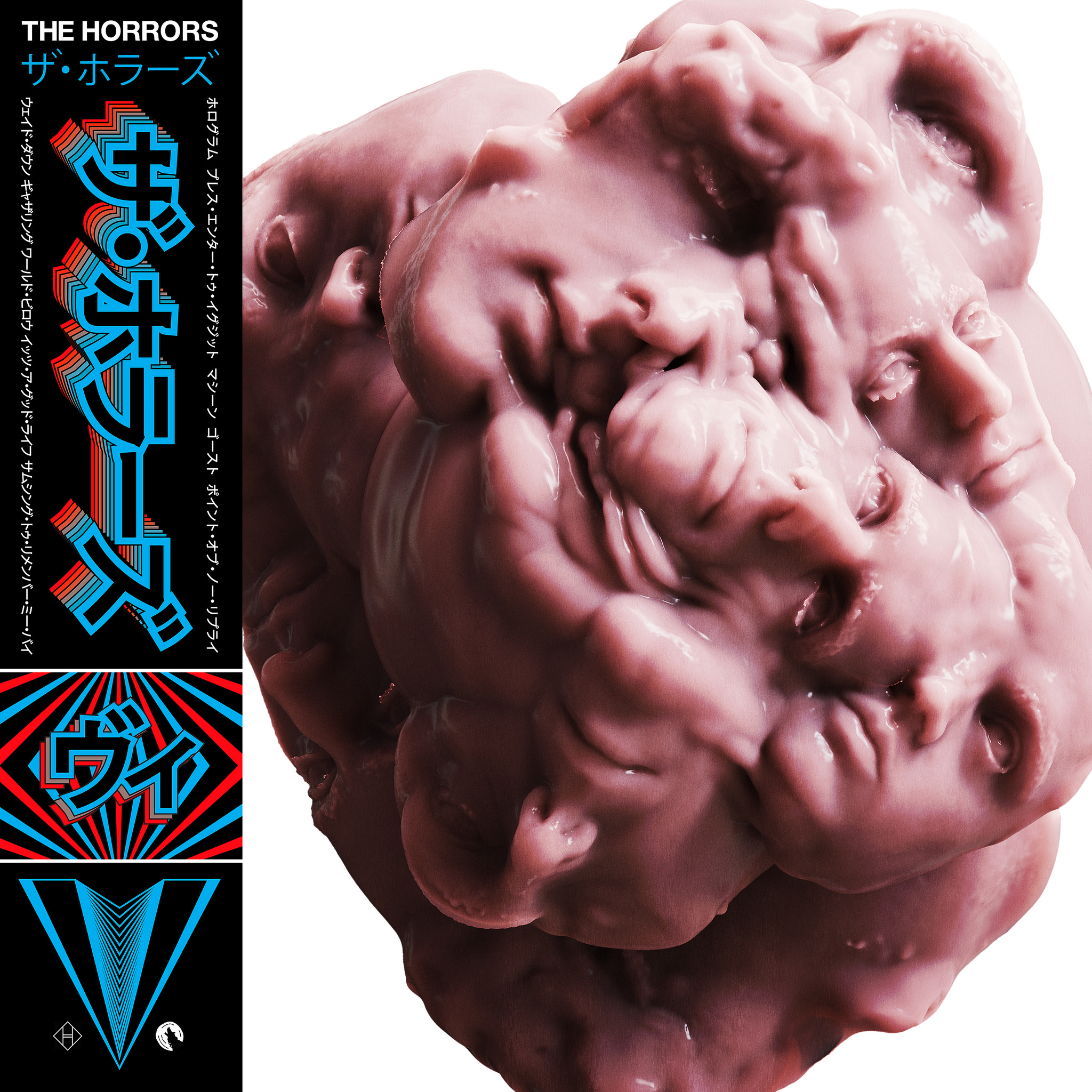 34778128663 13fe2383ba k The Horrors release their fifth album, V: Stream/download
