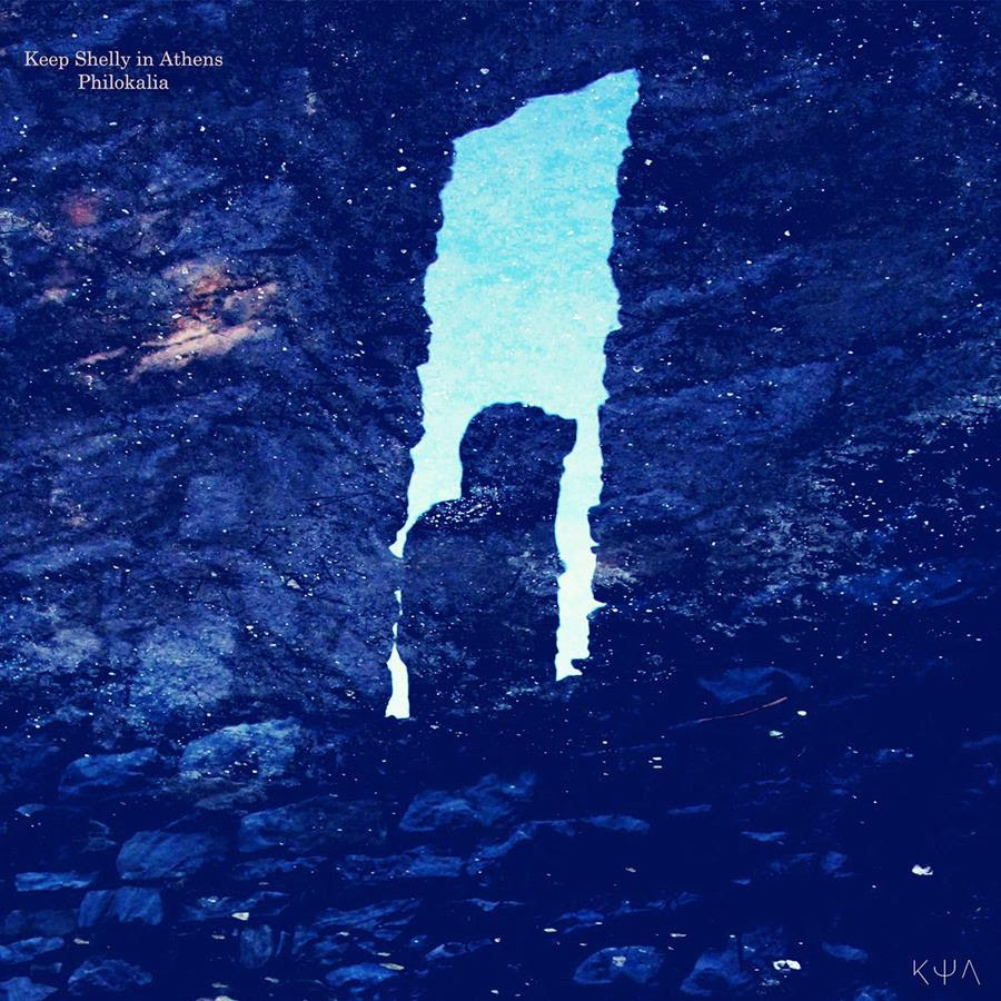philokalia Keep Shelly in Athens announce new album, share lead single Leave in Silence    listen