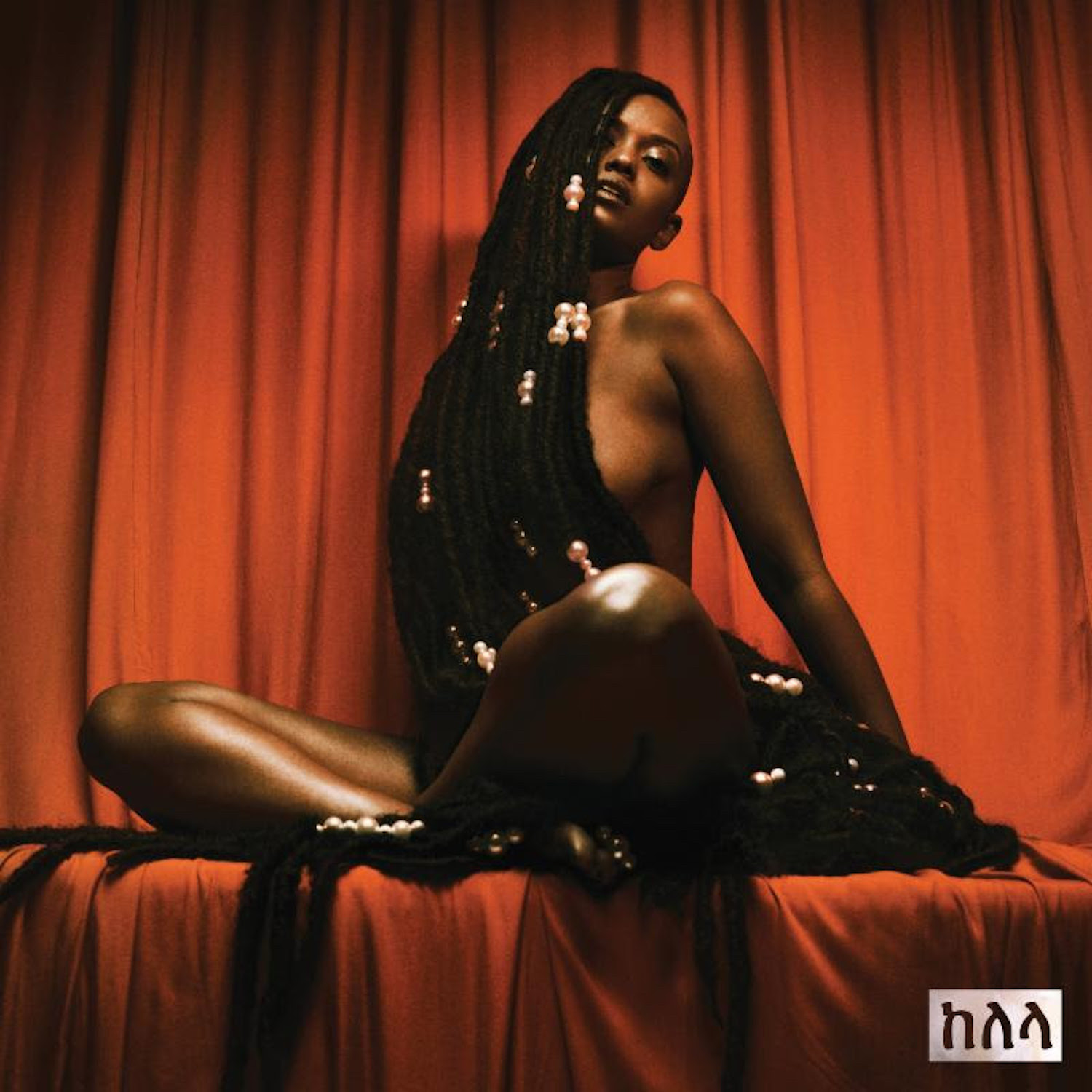 kelela take me apart album debut new The 25 Most Anticipated Albums of Fall 2017