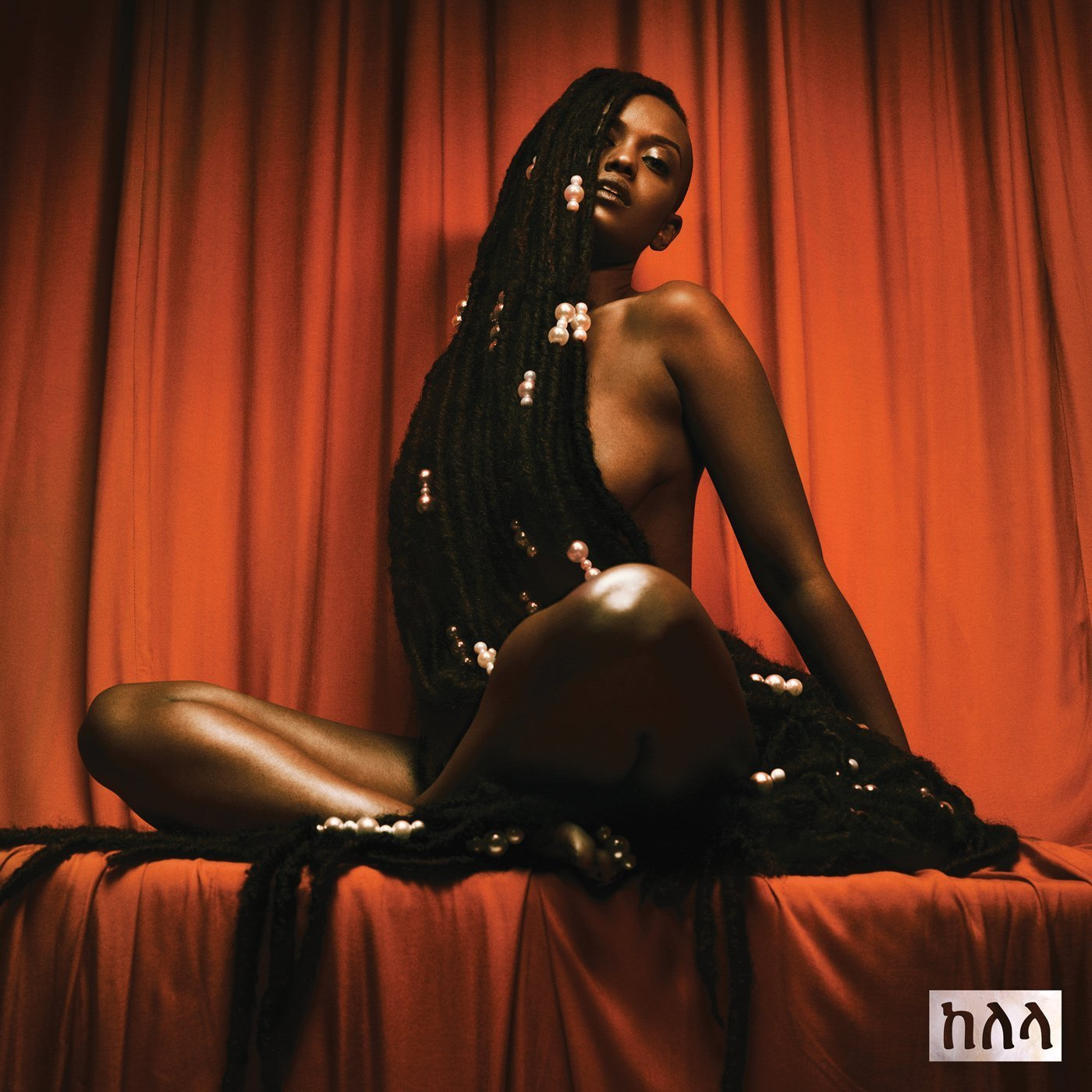 kelela take me apart stream album download Top 50 Albums of 2017