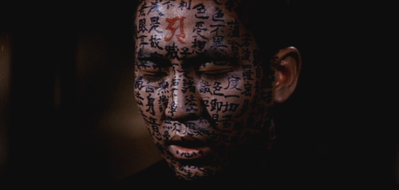 kwaidan The 100 Scariest Movies of All Time