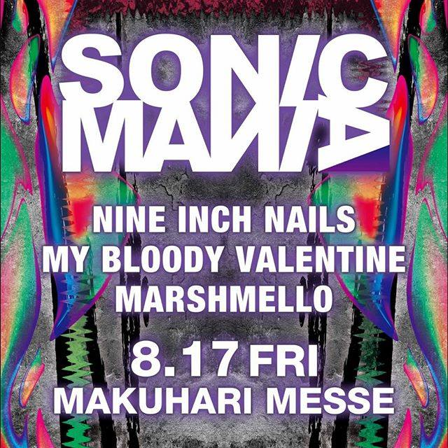sonic mania My Bloody Valentine announce live comeback