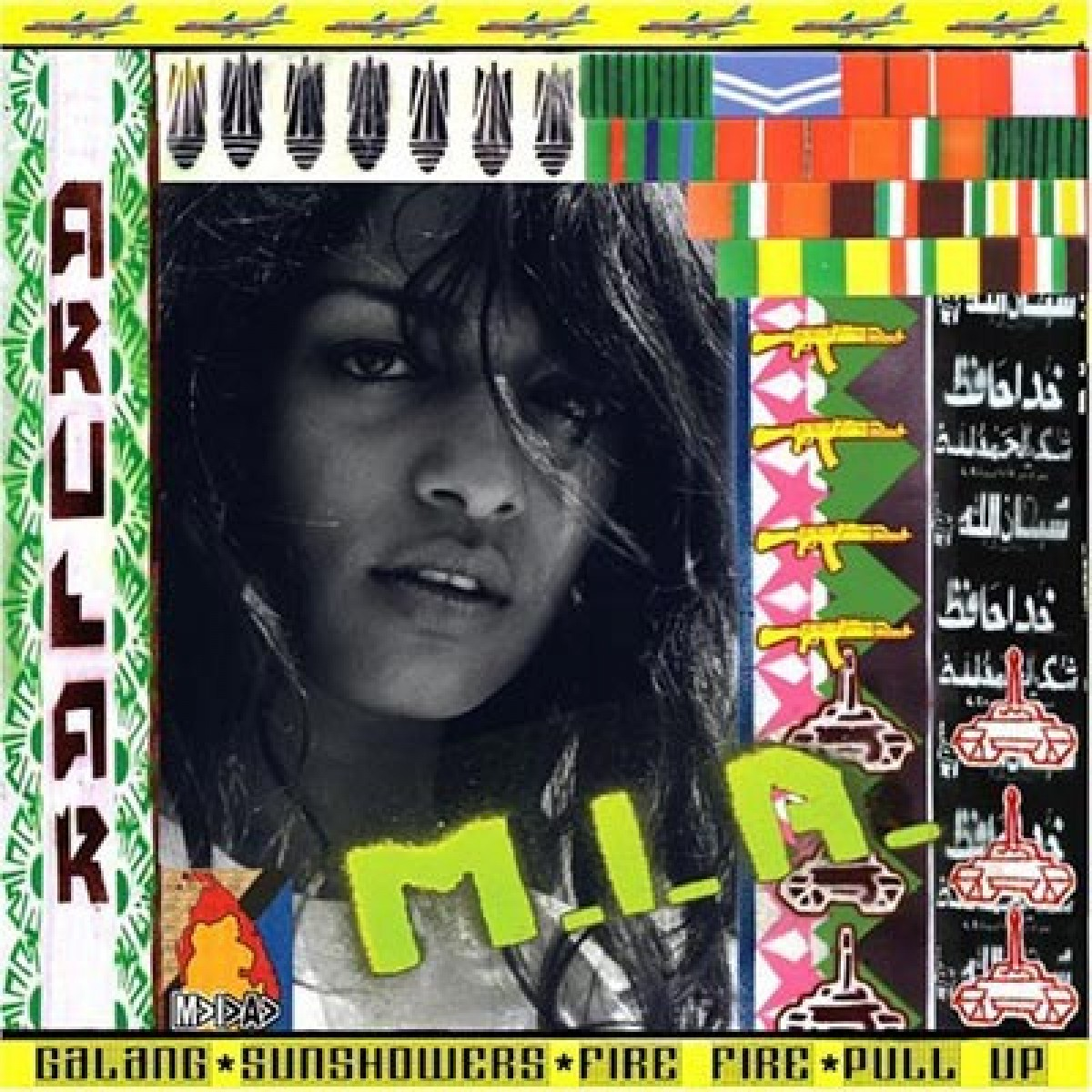 mia arular The 25 Greatest Hip Hop Debut Albums of All Time
