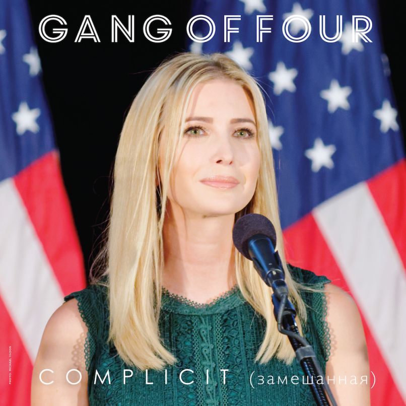 gof complicit rgb Gang of Four announce Trump skewering EP, Complicit