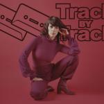 Natalie Prass Track by Track photo by Tonje Thilesen
