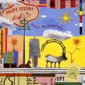 McCartney Egypt Station Artwork