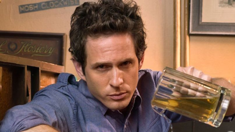 Glenn Howerton as Dennis Reynolds