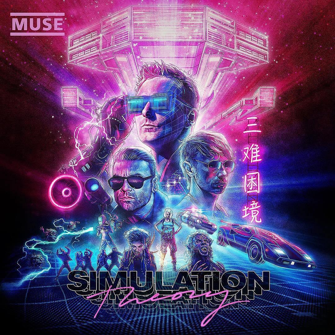 Muse Simulation Album Artwork
