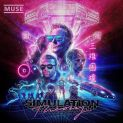 Muse Simulation Album Artwork