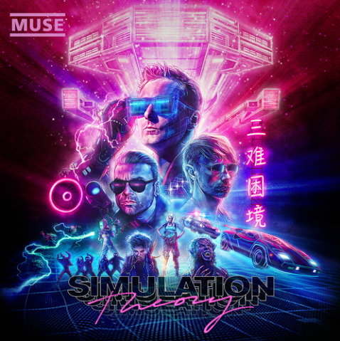 Muse Simulation Theory artwork