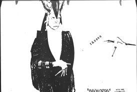 willow bavmorda concept art