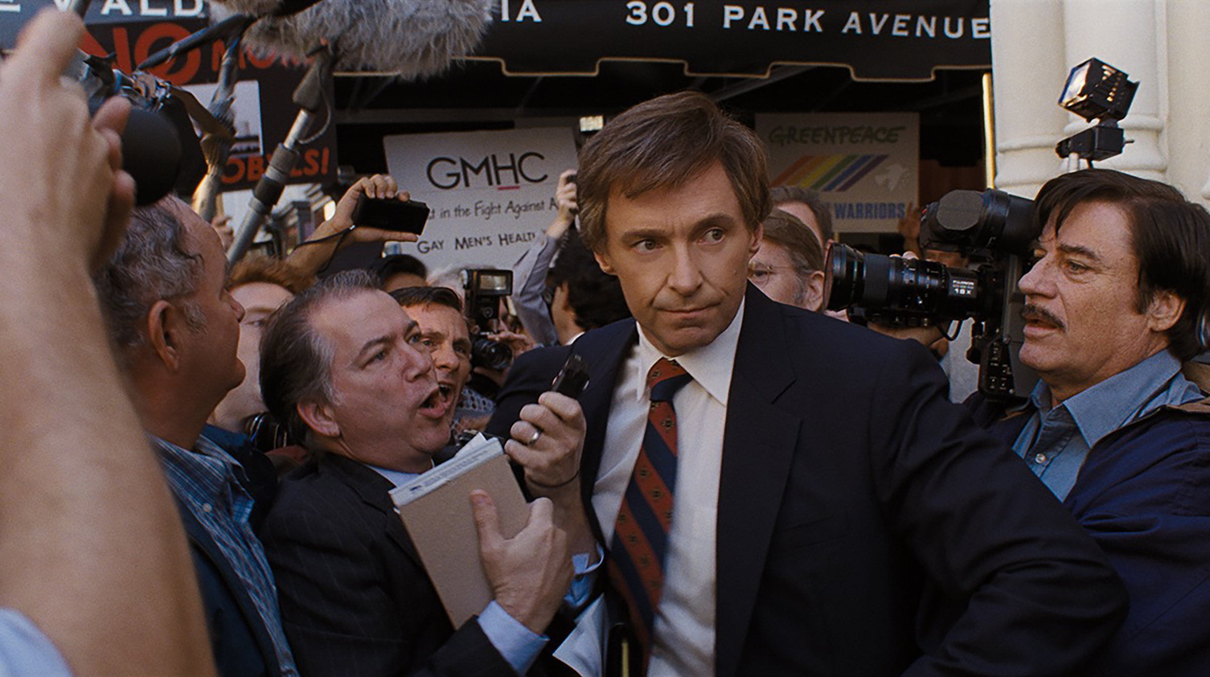 The Front Runner (Sony)